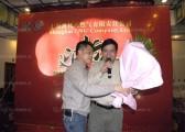 上海秋韵上海液化天然气9