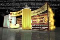 Gubei Sheshan International villa exhibition design