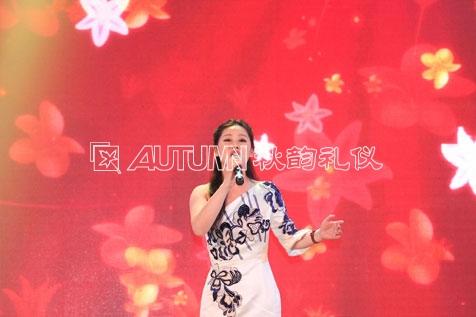 上海秋韵金力泰25