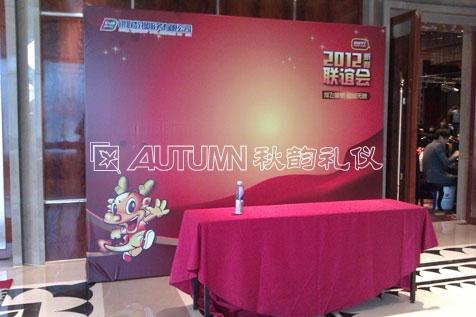 上海秋韵银联数据2