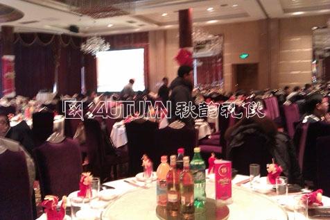 上海秋韵银联数据4