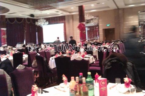 上海秋韵银联数据5