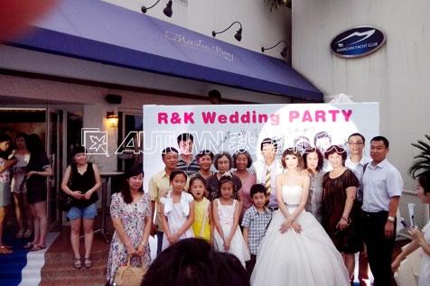 上海秋韵R&K 婚礼派对1