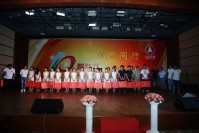 Hangzhou Zhongtian traffic facilities Engineering Company Limited 10 anniversary celebration