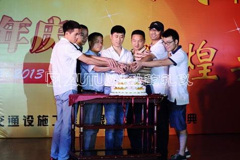 杭州秋韵中天交通10