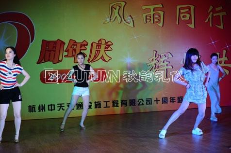 杭州秋韵中天交通23
