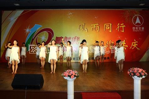 杭州秋韵中天交通28