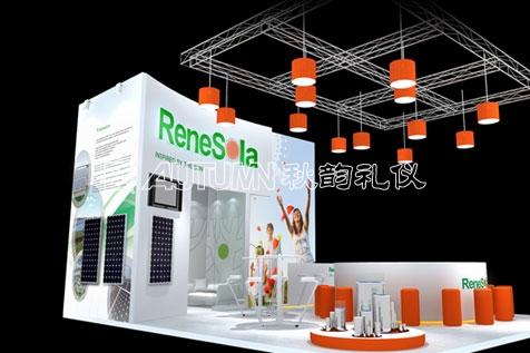 ReneSola4