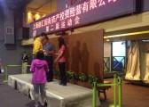 上海秋韵徐汇国投运动会11