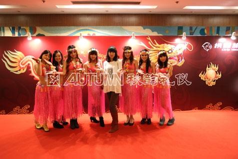 上海秋韵携程旅游年会12