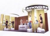 上海秋韵Lenovo1