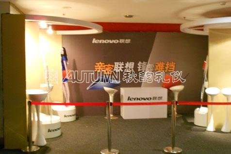 上海秋韵Lenovo4
