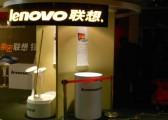上海秋韵Lenovo5