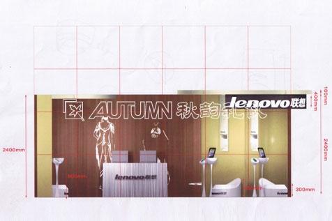 上海秋韵Lenovo6