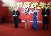 上海秋韵上海雷诺尔公司年会5