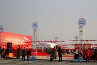 中国商用飞机有限责任公司总装制造中心浦东基地开工奠基仪式