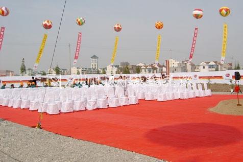 枫岸华庭奠基仪式