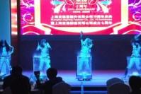 上海京扬紧固件有限公司10周年庆典