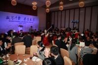 日立海立汽车部件(上海)有限公司10周年庆典