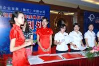 上海承源集团乔迁之喜暨十周年庆典