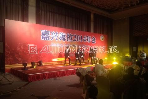 上海秋韵嘉兴海拉灯具有限公司2014年会13