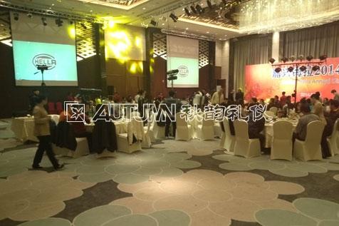 上海秋韵嘉兴海拉灯具有限公司2014年会15