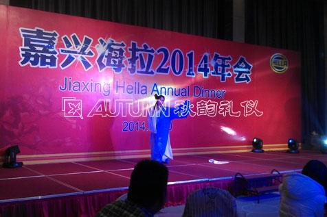 上海秋韵嘉兴海拉灯具有限公司2014年会16