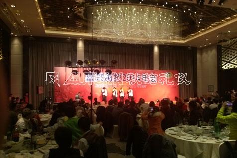 上海秋韵嘉兴海拉灯具有限公司2014年会2