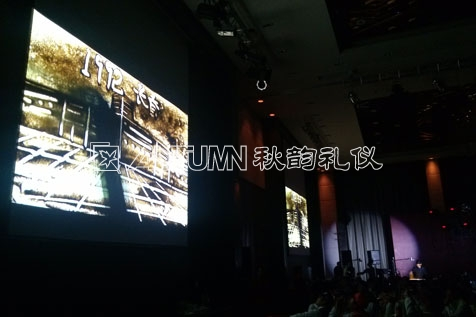 上海秋韵嘉兴海拉灯具有限公司2014年会6