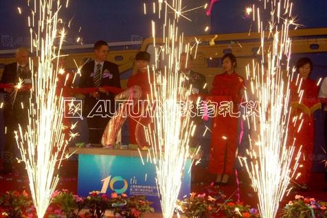 上海秋韵宝峨机械有限公司十周年庆典5