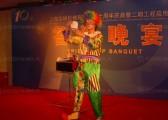 上海秋韵宝峨机械有限公司十周年庆典9
