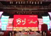 上海秋韵昂立教育智立方2014迎新晚会1