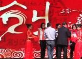 上海秋韵昂立教育智立方2014迎新晚会12