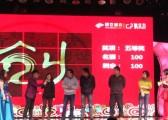 上海秋韵昂立教育智立方2014迎新晚会13