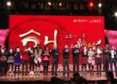上海秋韵昂立教育智立方2014迎新晚会15