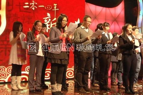 上海秋韵昂立教育智立方2014迎新晚会9