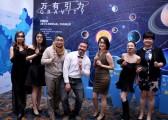 上海秋韵汉米敦建筑设计有限公司2014年会12