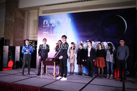 上海秋韵汉米敦建筑设计有限公司2014年会16