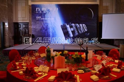 上海秋韵汉米敦建筑设计有限公司2014年会2