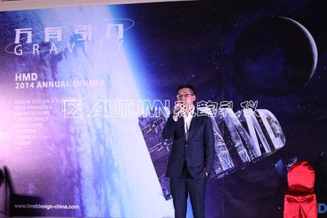 上海秋韵汉米敦建筑设计有限公司2014年会20