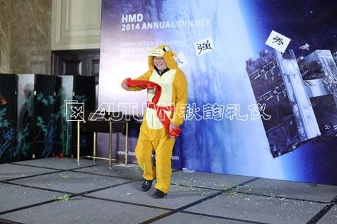 上海秋韵汉米敦建筑设计有限公司2014年会22