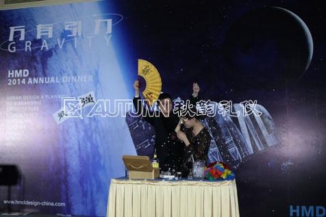 上海秋韵汉米敦建筑设计有限公司2014年会23