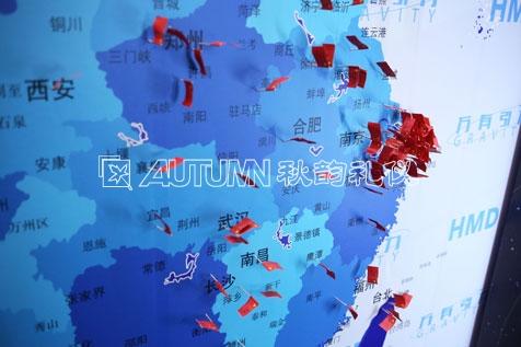 上海秋韵汉米敦建筑设计有限公司2014年会4