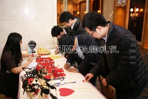 上海秋韵汉米敦建筑设计有限公司2014年会7