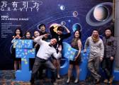 上海秋韵汉米敦建筑设计有限公司2014年会8