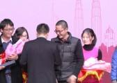 上海秋韵2014延锋伟世通汽车电子有限公司年会10