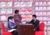 上海秋韵2014延锋伟世通汽车电子有限公司年会9