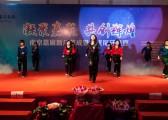 南京秋韵南京嘉展新厂落成暨年终尾牙晚宴15