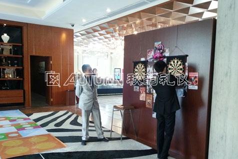 杭州秋韵北京远洋基业杭州分公司2014迎新趣味运动游园会5