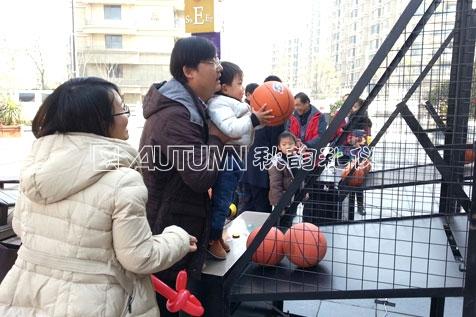杭州秋韵北京远洋基业杭州分公司2014迎新趣味运动游园会6